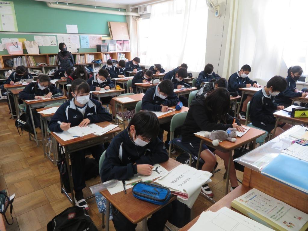 中央 中学校 橋本
