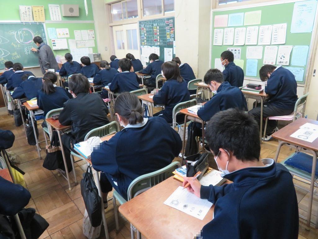 中学校 大沢