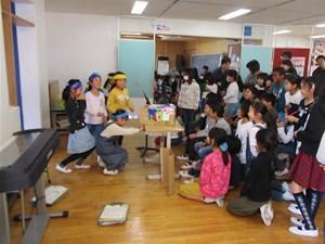 神奈川県相模原市立夢の丘小学校