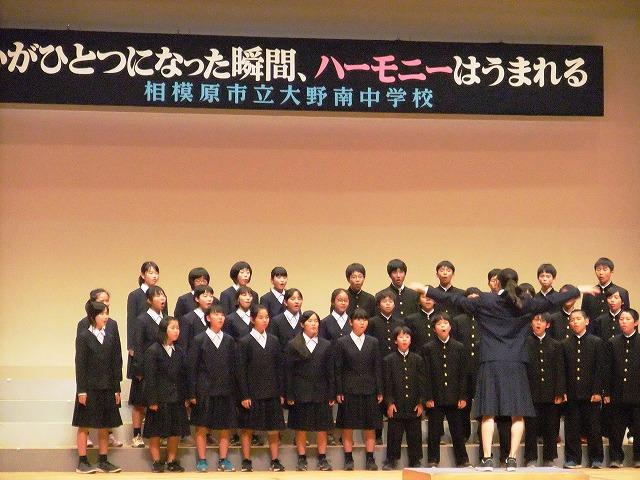 「相模原市立大野南中学校 制服」の画像検索結果