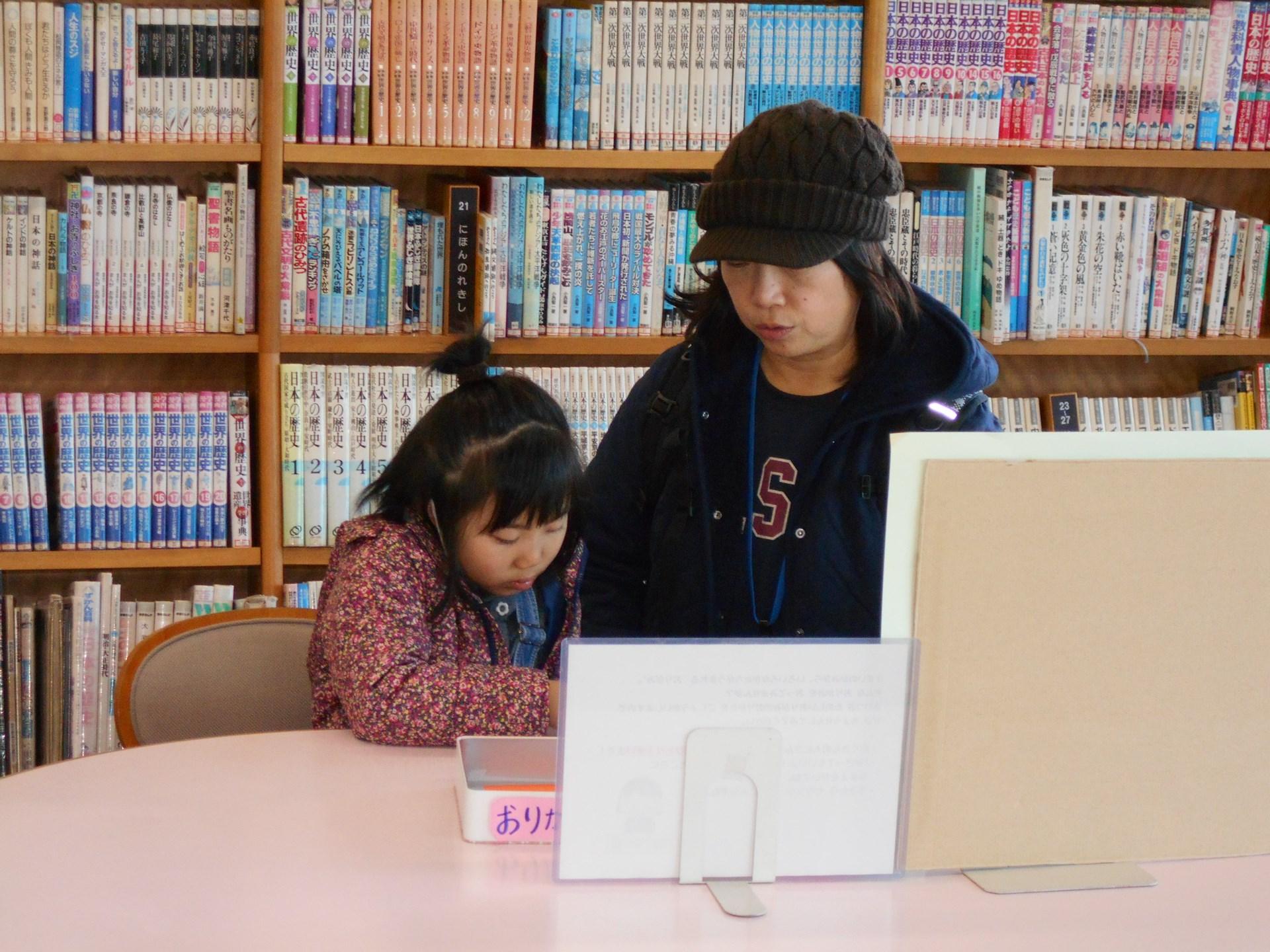 相模 大野 図書館