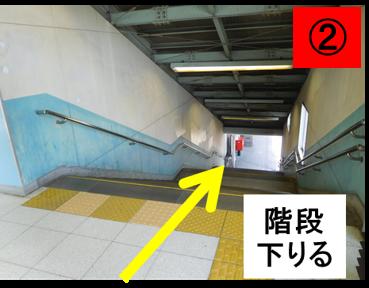 東口階段を降りる